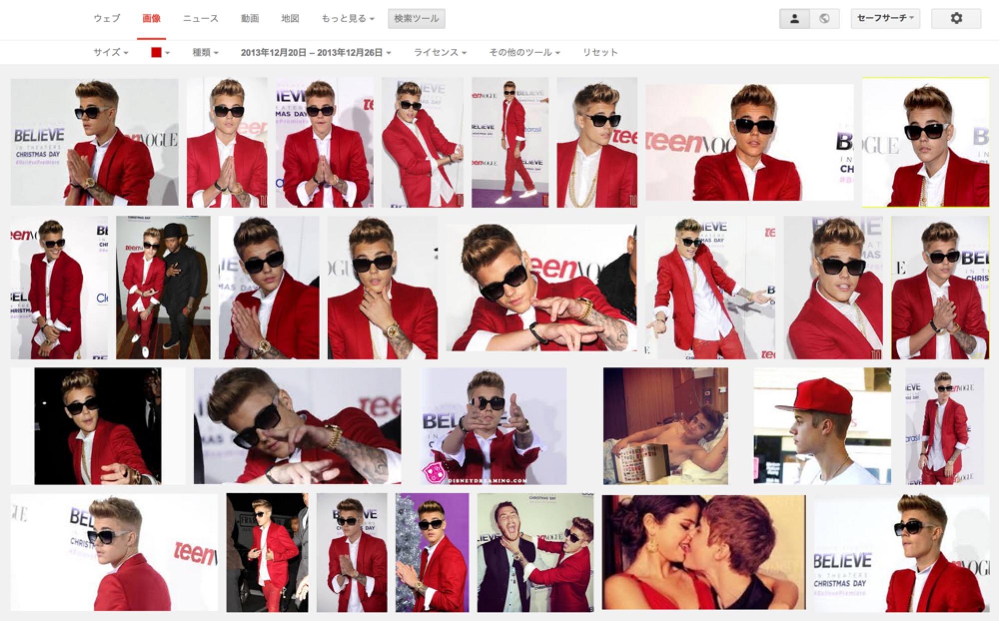 Google_Justin